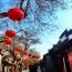 《过年倒计时》 作者:刘岩