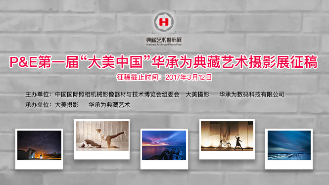 banner_hcws.jpg@665w_374h_1e_1c.jpg