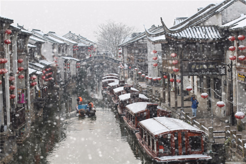 《山塘初雪》-华晓忠.jpg