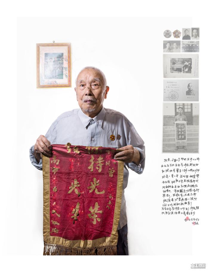 1、曾广友先生,曾参加了抗日战争、济南解放战争、淮海战役等战斗。.jpg