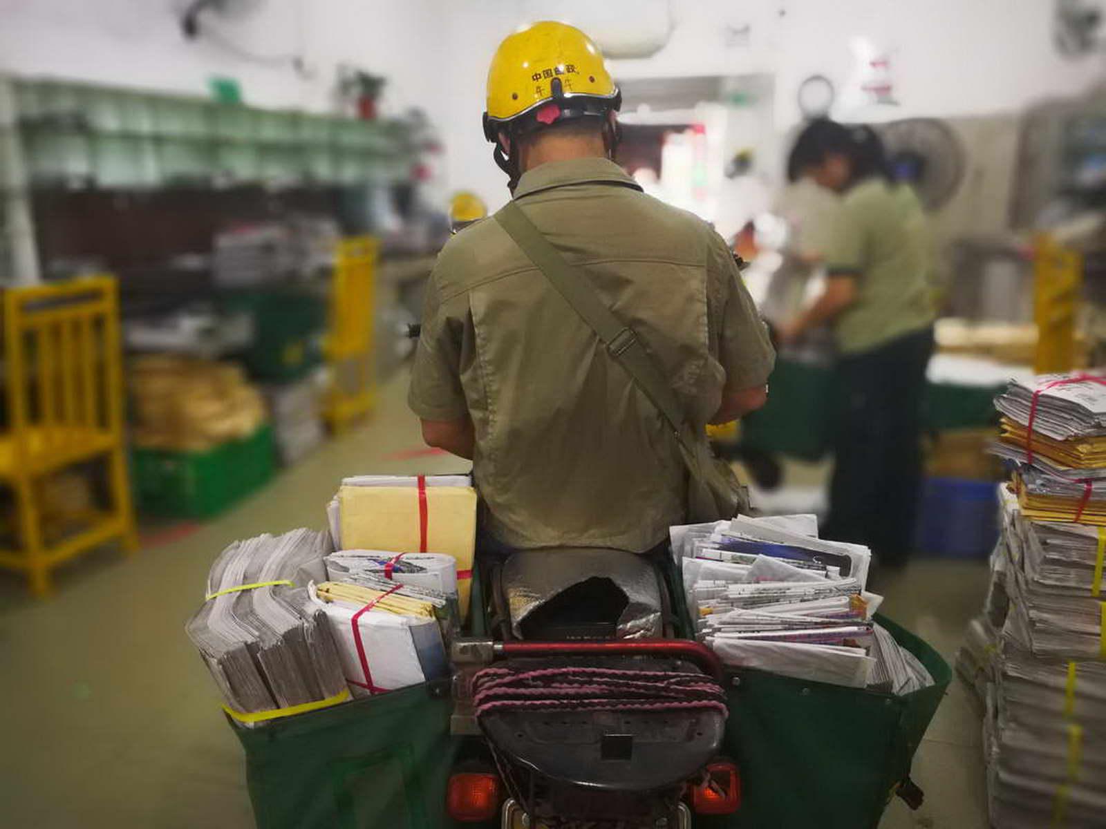 广东邮政 萧伟雄《沾湿的梦想》.jpg