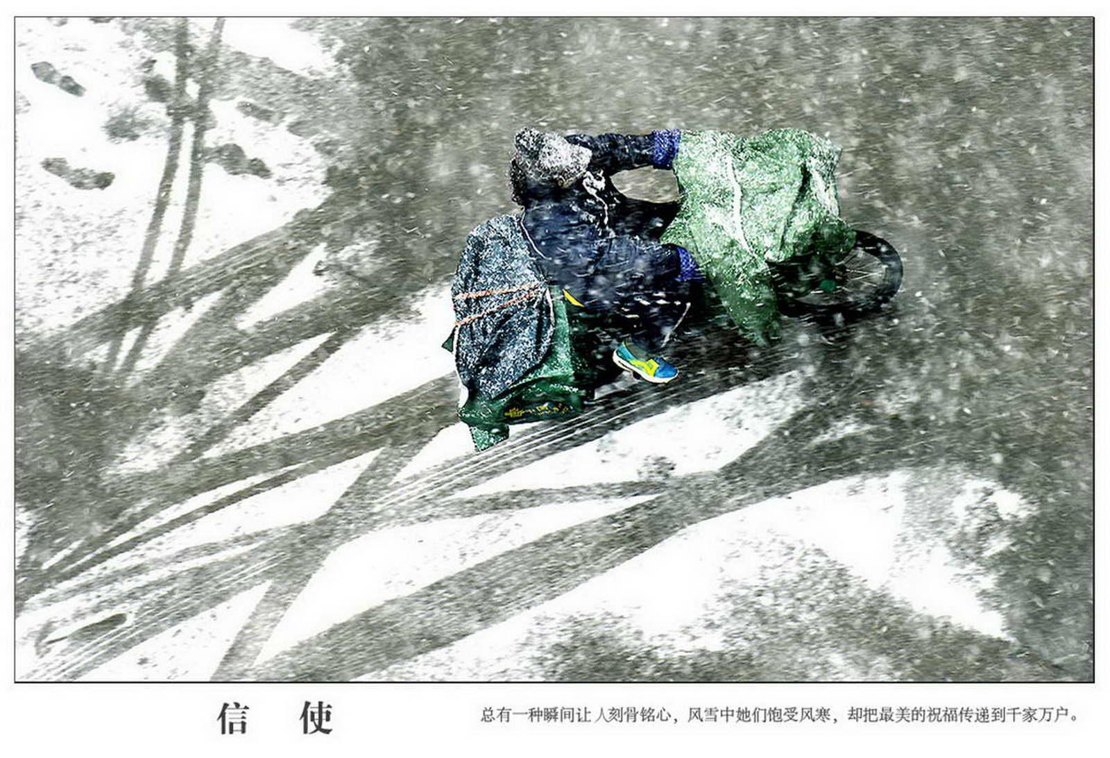 徐州邮政 刘立明 《信使》   2016.年拍于徐州  .徐.jpg