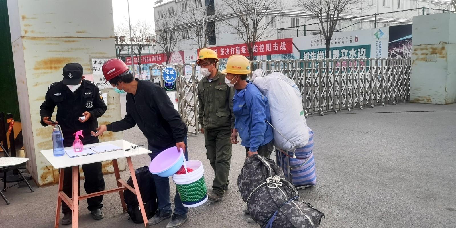 10北京冬奥村的建设者.jpg
