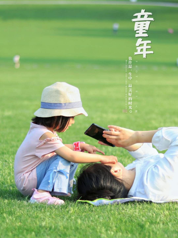 重庆-人质 《童年》 Canon.jpg