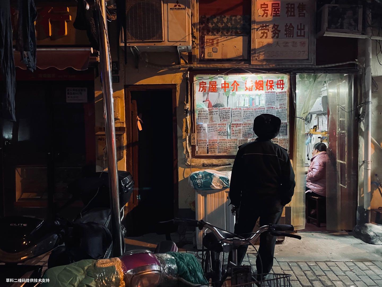 北京-尘 《寻觅》 iPhone,在上海老区的一条街,一位老先生在看中介店前的广告信息,可能是找房子、或者为家里找保姆。.jpg