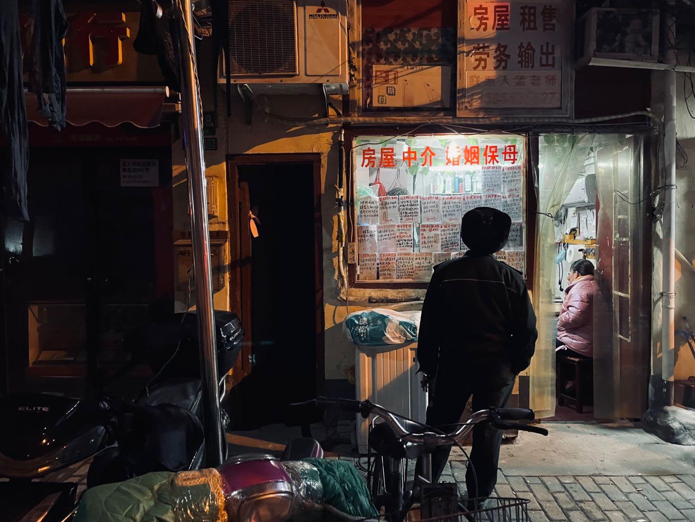 《寻觅》摄于上海.jpg