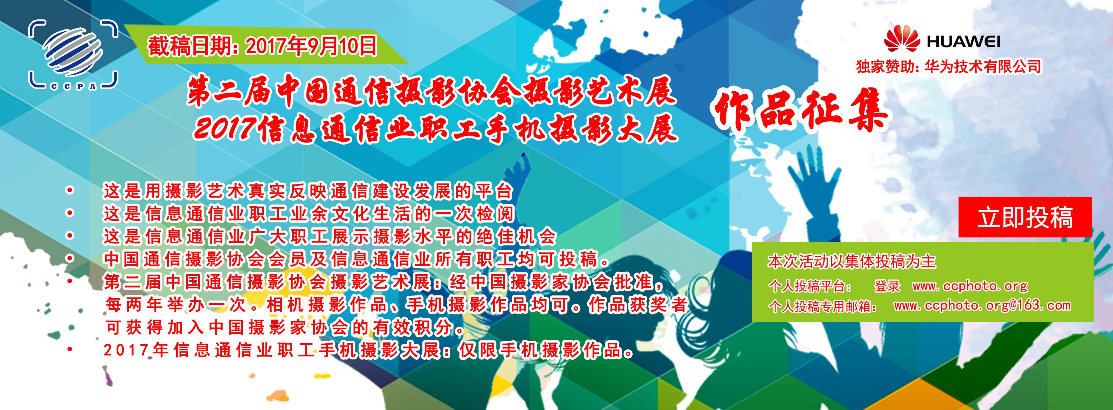 手机大展banner图.jpg