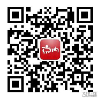 京内网二维码.jpg