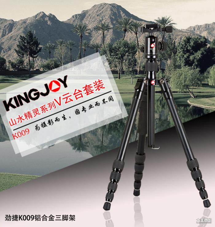 K009+V00+字.jpg