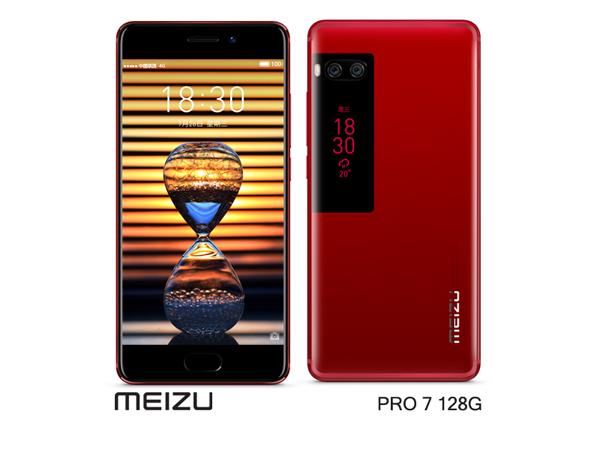 PRO7-600.jpg