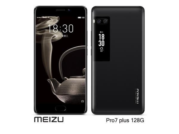 Pro7plus-600.jpg