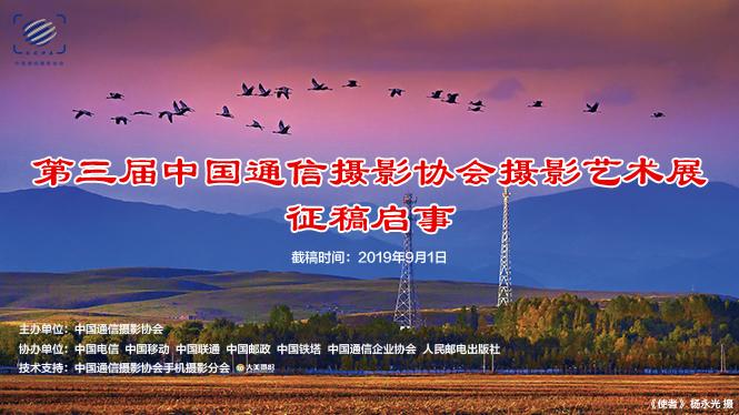 banner_san.jpg