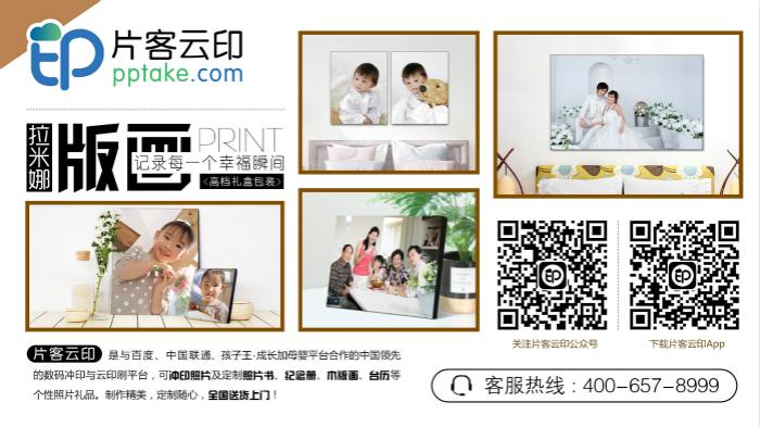 海报横版-白底-改wps图片_meitu_1.jpg