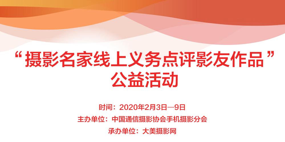 微信图片_20200202210909.jpg