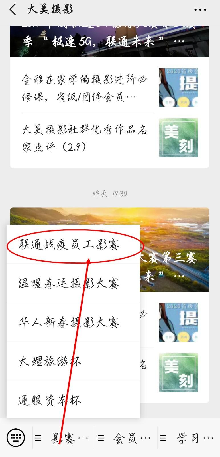 Screenshot_20200210_113938_com.tencent.mm.jpg