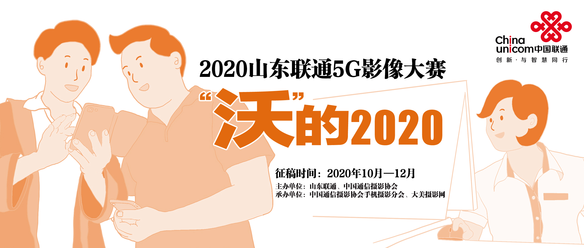 """_""""沃""""的2020的2350-1000.jpg"""